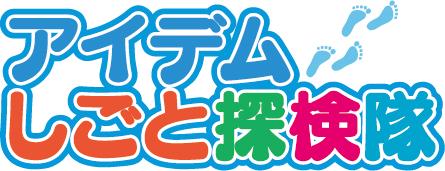 tanken_logo