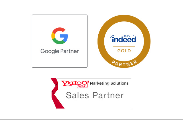 Google Premier Partner Indeed認定パートナーGOLD